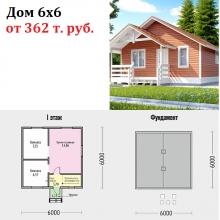 Проект дома: Дом 6x6