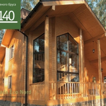 Проект дома: Дом клееный брус Б-140 м кв