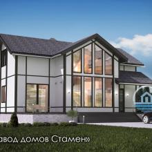 Проект дома: «Видное»