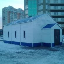 Проект дома: Модульное Строительство Зданий в Кемерово .