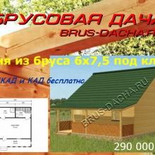Проект дома: Баня из бруса по проекту